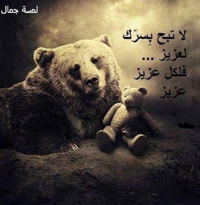صور حزينة 2021 خلفيات حزينه صور حزن 43