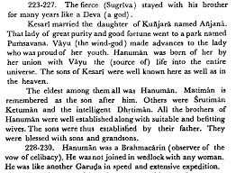 HANUMAN - BROTHERS OF HANUMAN AND LESSKNOWNFACTS ABOUT HANUMAN