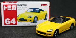 Tomica - 64 Honda S2000, 紙盒裝