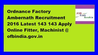 Ordnance Factory Ambernath Recruitment 2016 Latest 143 143 Apply Online Fitter, Machinist @ ofbindia.gov.in