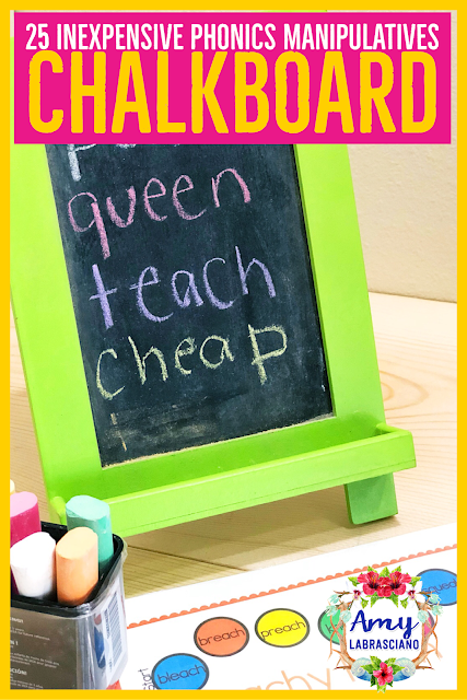 All kids grades pre school to 5th grade need phonics manipulatives to practice with.  This post will show adults, whether they are teachers, homeschoolers, parents or all of the above inexpensive options for helping their child to build words.  Great for all children working on their spelling words or word building! {preschool, kindergarten, first, second, third, fourth, fifth, homeschool, 1st, 2nd, 3rd, 4th, 5th}