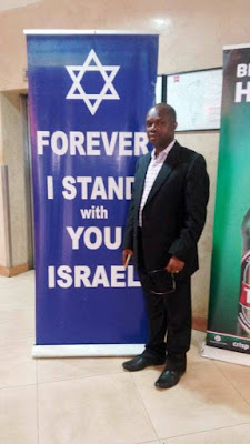 ISTANDWITHISRAEL Lagos Chapter Inaugurated