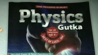 Gutka physics pdf