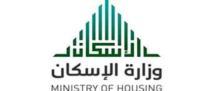 وزارة الإسكان بالرياض تعلن عن برنامج وافي لبيع وتأجير الوحدات العقارية