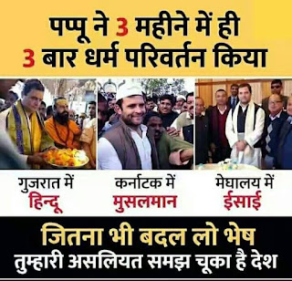 Narendra Modi vs rahul bjp popularity 2018