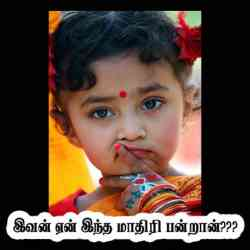 Hd Exclusive Whatsapp Comment Images In Tamil Soaknowledge