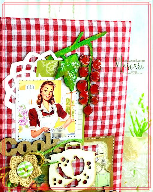 мк кулинарная книга