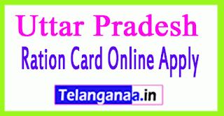 How to Apply Uttar Pradesh Ration Card Online
