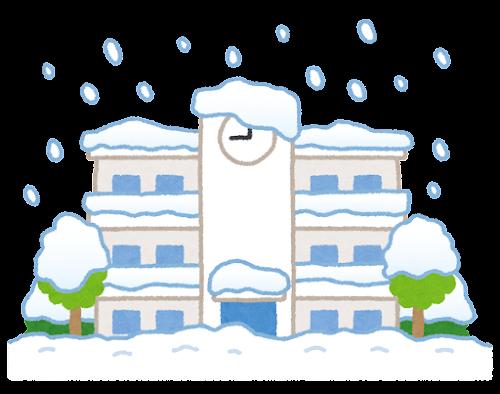 雪に埋もれた学校のイラスト