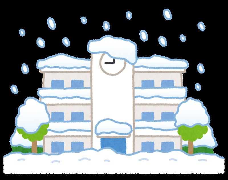 https://i2.wp.com/4.bp.blogspot.com/-7YySrt44QgI/VqWdXrEnAPI/AAAAAAAA3UU/-PtdGAAkJbg/s800/snow_school.png?resize=348%2C274