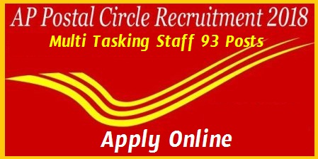 http://www.tsteachers.in/2018/04/ap-postal-direct-recruitment-multi-tasking-staff-vacancies-apply-online-process.html