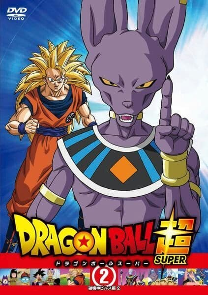 Dragon Ball Super - 2ª Temporada Completa Desenhos Torrent Download capa