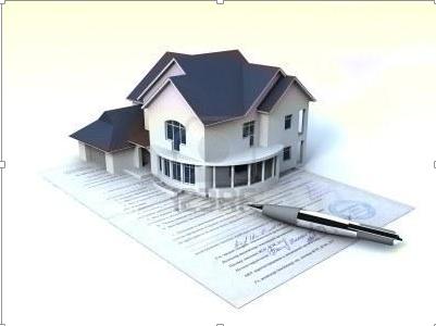 Hỗ trợ từ ngân hàng cho việc mua đất ở An Thiên Lý
