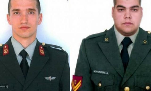 Απορρίφθηκε και το νέο αίτημα αποφυλάκισης των δύο Ελλήνων στρατιωτικών