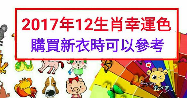 http://www.sharetify.com/2016/09/2017_9.html