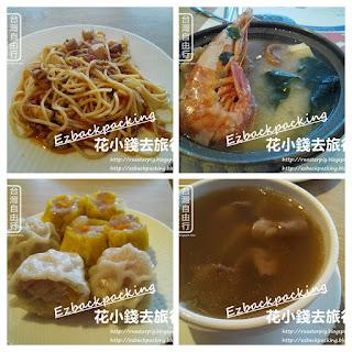 漢來海港餐廳 下午茶