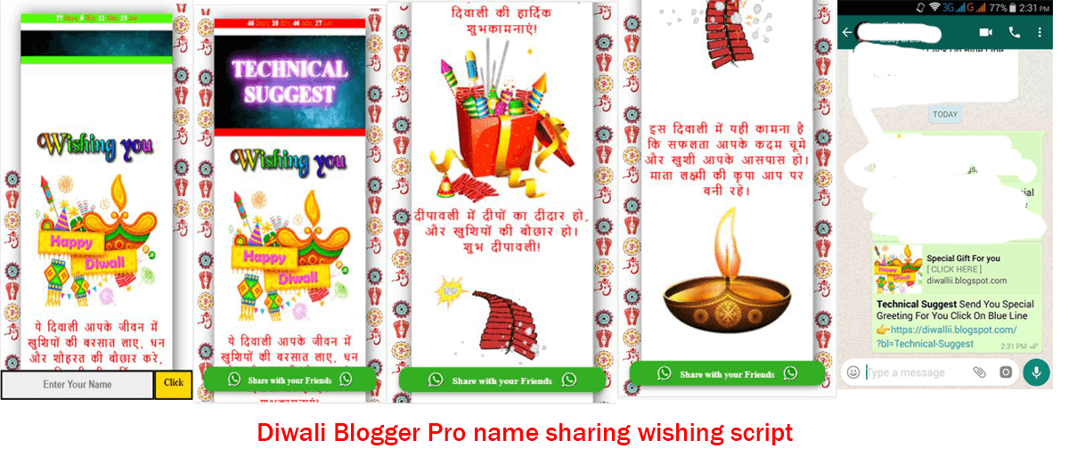Diwali Blogger Pro name sharing wishing script Free Download 2018