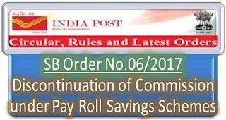 commission-payroll-saving-scheme
