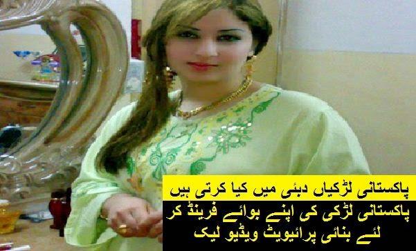 Indian Mujra Girls Pakistani Girl Bedroom Webcam Dance