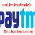 (Unlimited Trick) Paytm Loot : FREE RS. 50 FOR ALL UNLIMITED PAYTM CASH & RECHARGE 2016 (Trick Stop Any Time) [Old User Trick]