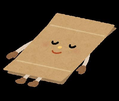 畳まれたダンボール箱のキャラクター