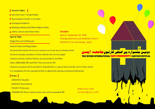 The Second International Safe Community Cartoon Festival, Iran