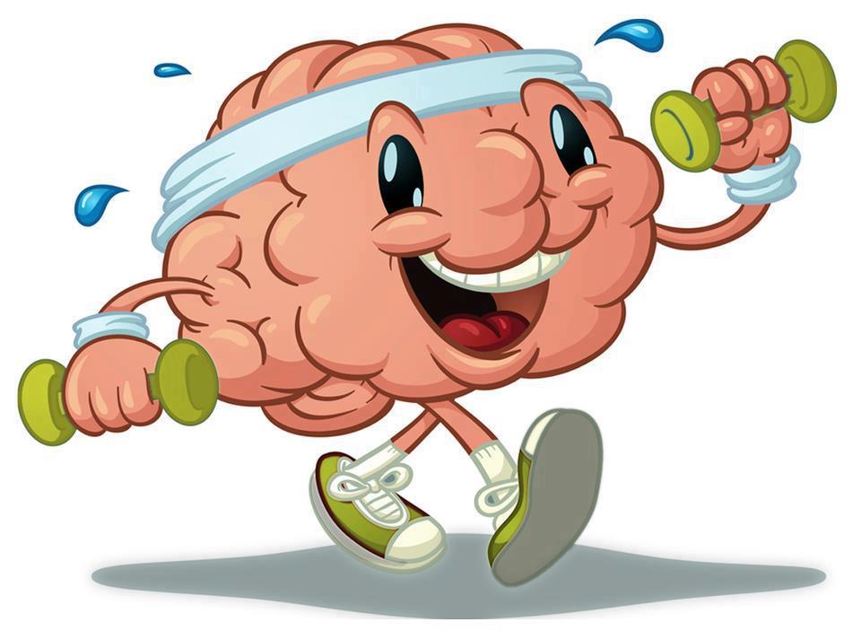 стимулируем работу мозга