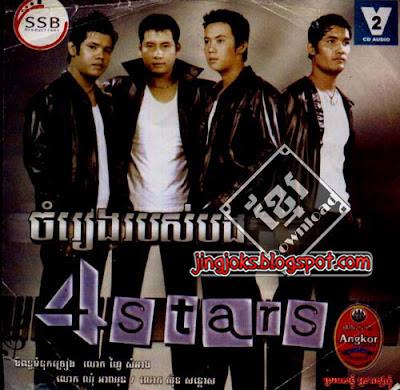 SSB CD Vol 02