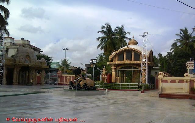 Kudroli Sri Gokarnanatha Kshetra
