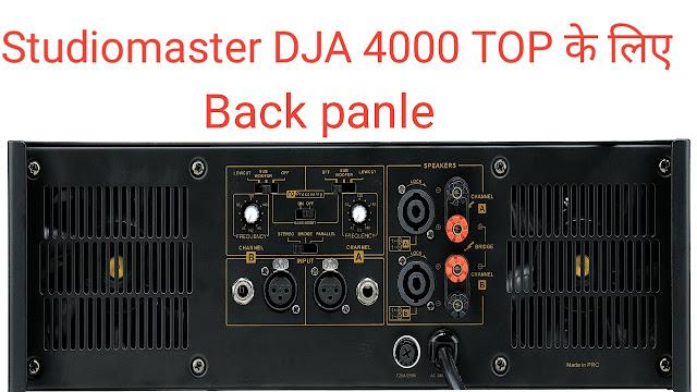 studiomaster amplifiers