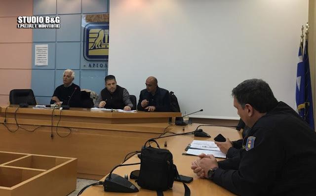 Συνεδρίασε το συντονιστικό όργανο πολιτικής προστασίας της Περιφερειακής Ενότητας Αργολίδας
