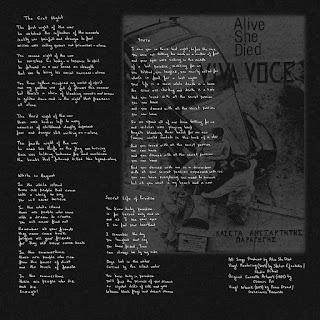 Alive She Died – Viva Voce + Unreleased Tracks 1984 - 86_insert1