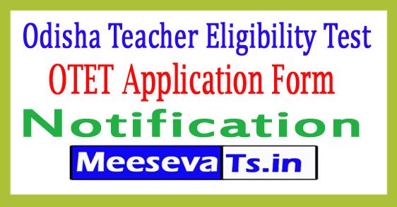 OTET Application Form 2017 BSE Odisha Tet Online Form
