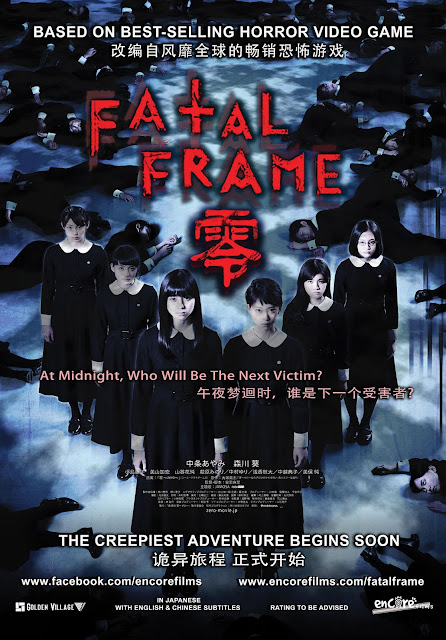 Fatal Frame (2014) BluRay 1080p Subtitle Indonesia