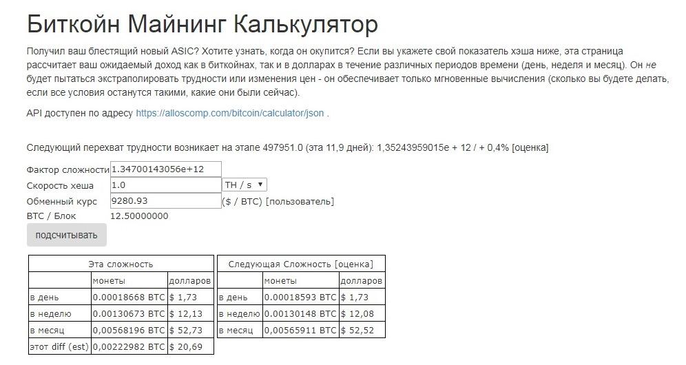 Вложить в криптовалюту-1