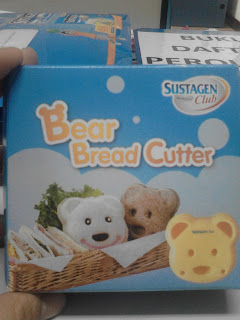 Bear Bread Cutter Gift From Sustagen Club