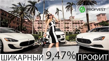 Отчет инвестирования 20.07.20 - 26.07.20: Наш портфель 11855,84$, прибыль 1122,35$ (9,47%)