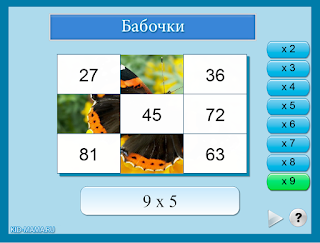 http://kid-mama.ru/babochki/babochki.htm