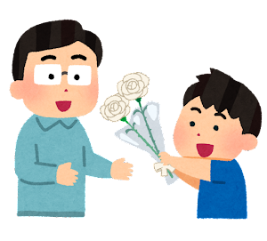 バラの花を送る男の子とお父さんのイラスト(父の日・白)