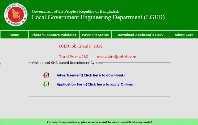 Local Government Engineering Departmen(LGED) job circular 2019 Apply online