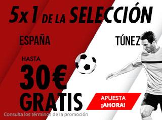 suertia promocion España vs Tunez 9 junio