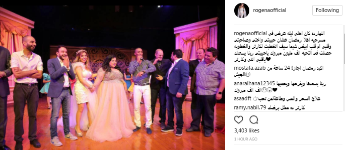 خطوبة شيماء سيف على المنتج محمد كارتر