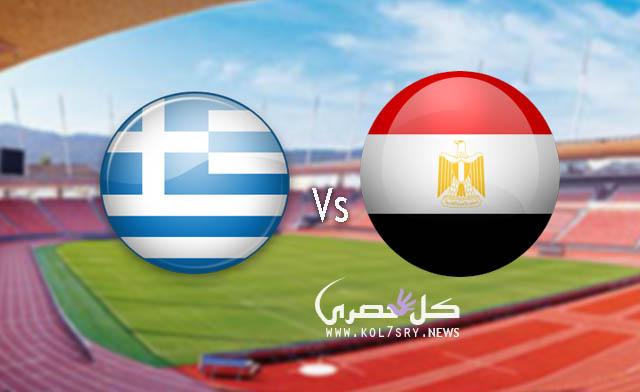 نتيجة مباراة مصر واليونان