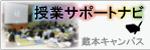 http://www.lib.tokushima-u.ac.jp/siryou/supportnavi/branch/