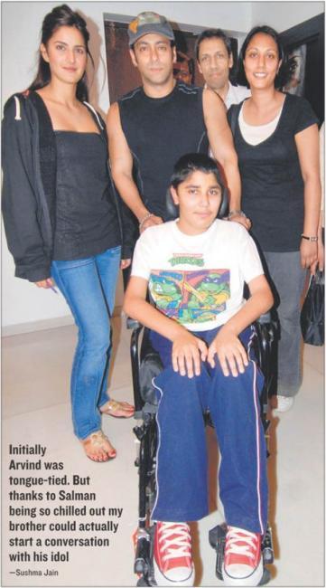 Only-Katrina Unseen Pictures Of Katrina Kaif And Salman Khan-3551
