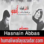 http://www.humaliwalayazadar.com/2017/09/amanat-ali-ghulum-abbas-sono-mono-nohay.html