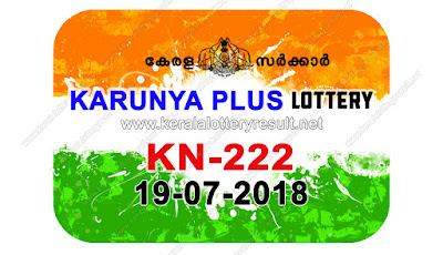 KeralaLotteryResult.net, kerala lottery result 19.7.2018 karunya plus KN 222 19 july 2018 result, kerala lottery kl result, yesterday lottery results, lotteries results, keralalotteries, kerala lottery, keralalotteryresult, kerala lottery result, kerala lottery result live, kerala lottery today, kerala lottery result today, kerala lottery results today, today kerala lottery result, 19 07 2018 19.07.2018, kerala lottery result 19-07-2018, karunya plus lottery results, kerala lottery result today karunya plus, karunya plus lottery result, kerala lottery result karunya plus today, kerala lottery karunya plus today result, karunya plus kerala lottery result, karunya plus lottery KN 222 results 19-7-2018, karunya plus lottery KN 222, live karunya plus lottery KN-222, karunya plus lottery, 19/7/2018 kerala lottery today result karunya plus, 19/07/2018 karunya plus lottery KN-222, today karunya plus lottery result, karunya plus lottery today result, karunya plus lottery results today, today kerala lottery result karunya plus, kerala lottery results today karunya plus, karunya plus lottery today, today lottery result karunya plus, karunya plus lottery result today, kerala lottery bumper result, kerala lottery result yesterday, kerala online lottery results, kerala lottery draw kerala lottery results, kerala state lottery today, kerala lottare, lottery today, kerala lottery today draw result,
