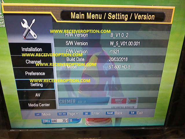 TIGER 9999 FULL HD EXTRA RECEIVER POWERVU KEY ORIGINAL NEW SOFTWARE