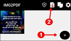 whatsapp image ko pdf and password me convert kaise kare