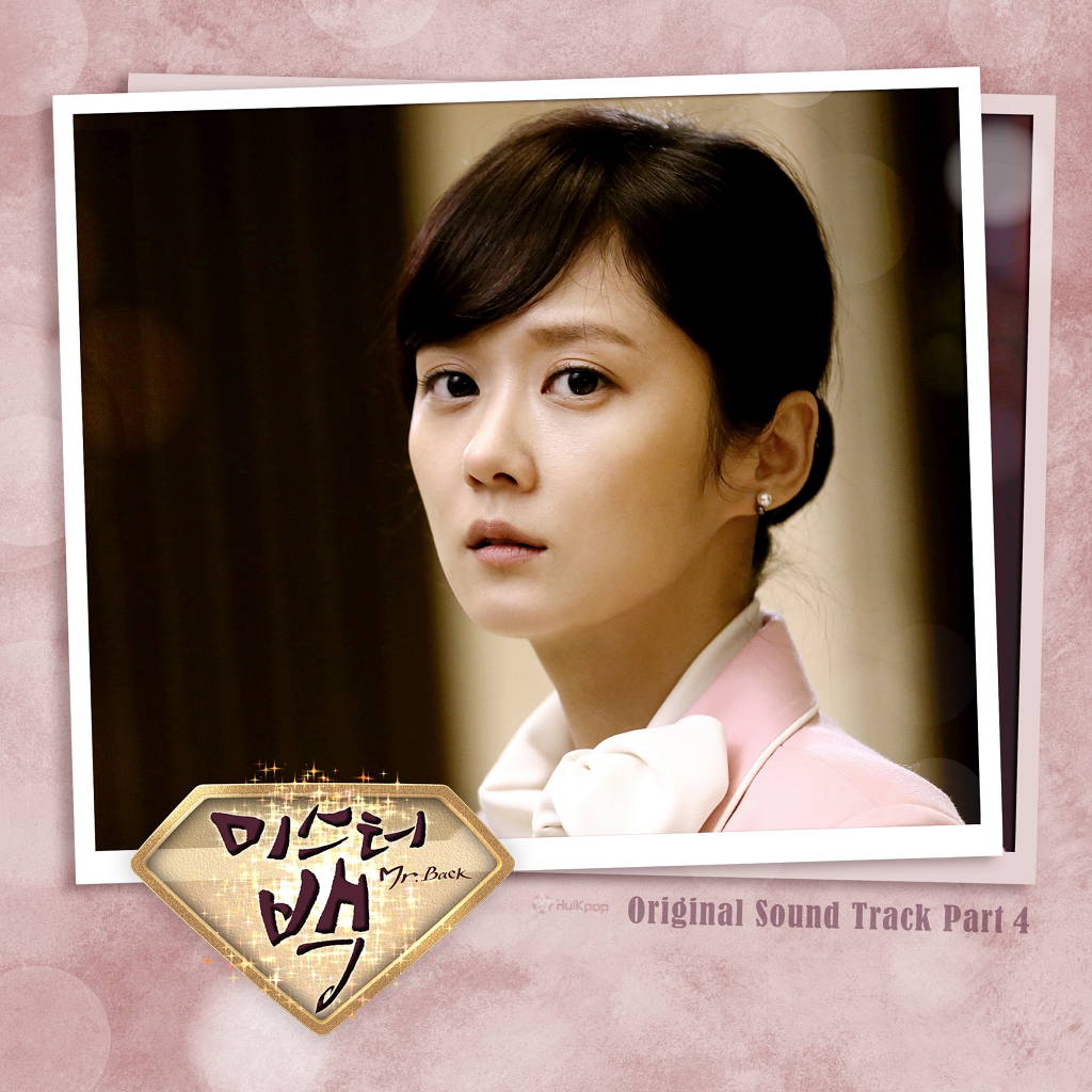 [Single] Jang Nara – Mr. Back OST Part 4